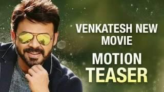 Venkatesh new movie trailer 2019 up coming movies