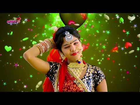 Xxx Mp4 Rakhi Rangili New Song ❤ जानुडी के नखरे ❤ Prabhu Mandariya Rajasthani DJ Song 2018 4k Video 3gp Sex