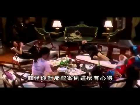 Xxx Mp4 Full Adult Movie 18 Chinese The Final Judgement 3gp Sex