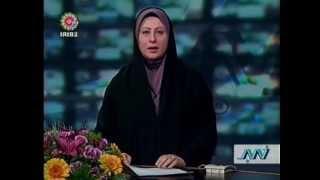 Iran: March 2, 2012 Parliamentary Elections ایران: انتخابات مجلس