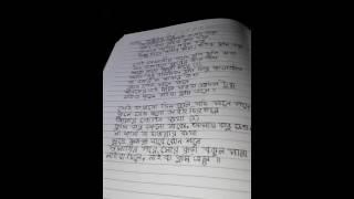 Akasher oi miti miti tarar satha - by Swarnaly...