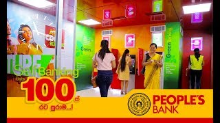 People's Bank SBU S 30sc