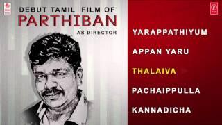 Debut Tamil Film Of Parthiban As Director || Parthiban Songs || Tamil Songs || T-Series Tamil