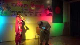 Raag, Hashi, Kanna - Bangla Comedy Natok 2014