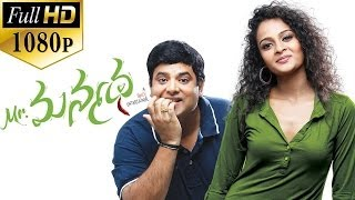 Mr. Manmadha Full Length Telugu Movie || Full HD 1080p..