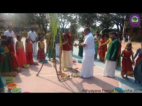 Adhyayana Gramiya Pongal 2017