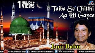 Taiba Se Chitthi hit qawali by jani babu
