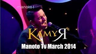 KAMYAR - EY JAAN (LIVE unplugged) on ManoTo TV - EYD March 2014