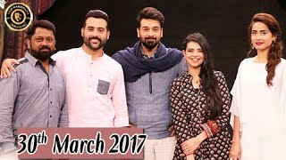 Salam Zindagi - 30th March 2017 - Top Pakistani Show