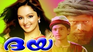 DAYA Malayalam Full Movie | Manju Warrier Hit | Krishna & Nedumudi Venu