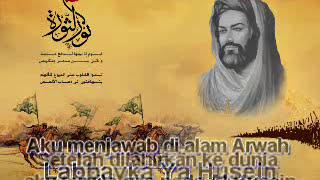 Labbayka Ya Husein (Indonesia)