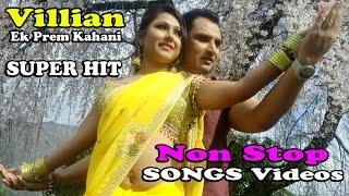 On Public Demand  VILLIAN Ek Prem Kahani   Non Stop Video Songs