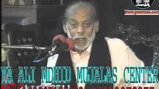 Zakir Sabir Hussain Shah Bahil 20 Ramzan 2011 Mandranwala Daska