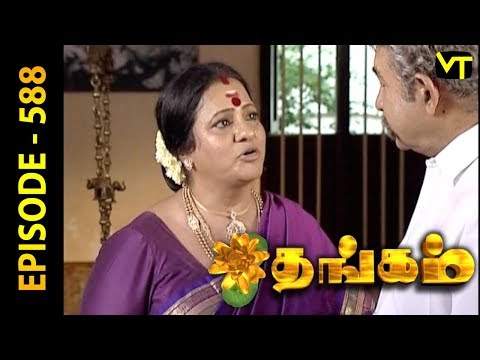 Xxx Mp4 Thangam Tamil Serial Episode 588 Ramya Krishnan Vijayakumar Vision Time Tamil 3gp Sex