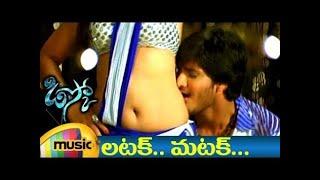 Disco Video Songs | Latak Matak Item Song | Nikhil | Disco Telugu Movie | Mango Music