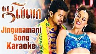 Jingunamani Song Karaoke - Jilla Tamil Movie | Vijay | Kajal Aggarwal | Imman | Sunidhi | Ranjith