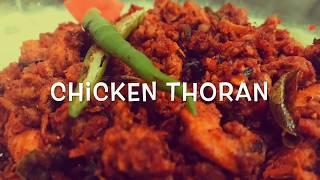 Naadan Chicken Thoran