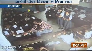Shocking CCTV Footage of Student Brutally Beaten by Teacher in Gujarat