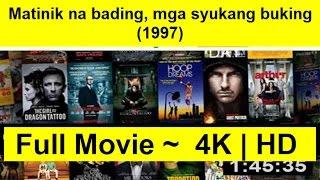 Matinik na bading, mga syukang buking Full Length'Movie 1997