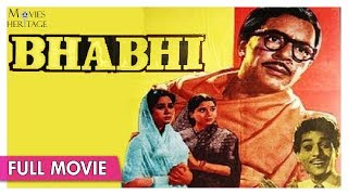 Bhabhi 1957 Full Movie | Balraj Sahni, Nanda | Bollywood Classic Movies | Movies Heritage