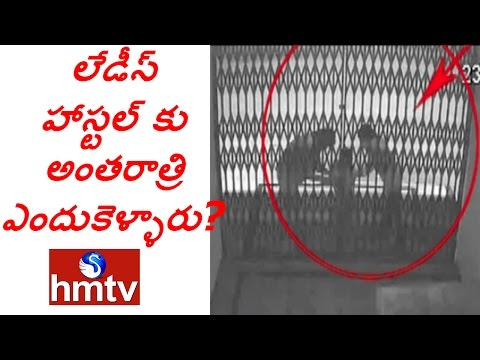 Thieves Caught On Camera Stealing From Girls Hostel at Kurnool | HMTV