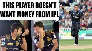 IPL 10: Trent Boult doesn't want money from Kolkata Knight Riders | Oneindia News