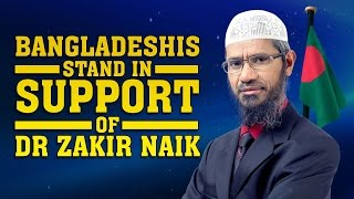 Dr Zakir Nayak Q ans in bangla 2016 new