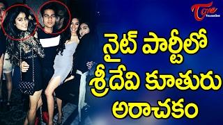 Star Heroine Daughter Hulchul In Night Parties #FilmGossips