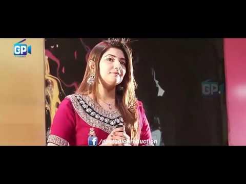 Gul Panra Pashto New Songs 2016 Za Masta Laila Yam New Pashto Show 2