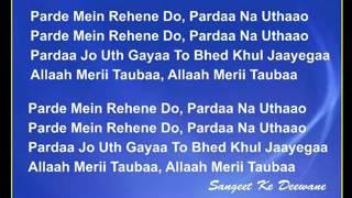 Parde mein rehne do (SKD Karaoke with Lyrics)