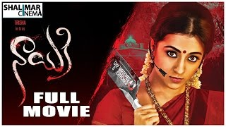 Nayaki Latest Telugu Full Movie 2016 || Trisha, Satyam Rajesh || Shalimarcinema