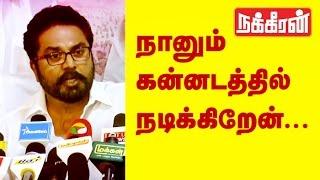Sarathkumar's opinion on Nadigar Sangam stand in Cauvery Issue !