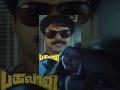 Bhagawan (Iyer The Great)Tamil Full Movie - Mammootty, Geetha