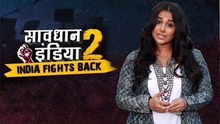 Savdhaan India - India Fights Back 2016 - Vidya Balan Special - On location