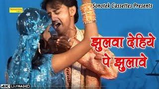 Bhojpuri Muqabla - Item Bum Fut Jai | Fatafat Mukabla | आइटम बम फुट जाई