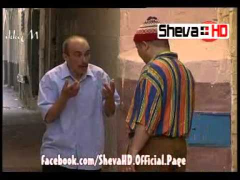 Nsibti La3ziza Ep 11 Spécial El FeheM Khmissa YouTube