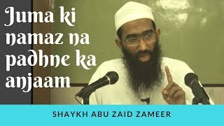 Juma ki namaz na padhne ka anzaam | Abu Zaid Zameer