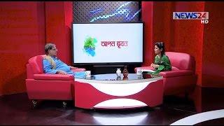 Apon Bhubon with Mamunur Rashid 01/02 আপন ভুবন - মামুনুর রশীদ on NEWS24