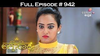Agnisakshi - 12th July 2017 - ಅಗ್ನಿಸಾಕ್ಷಿ - Full Episode
