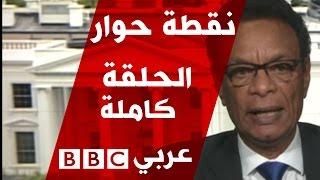 ما السبب وراء توتر العلاقات المصرية السودانية؟ برنامج نقطة حوار