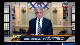 العاشرة مساء   مع وائل الإبراشي وحوار حول خلع حلا شيحة للحجاب حلقة 11-8-2018