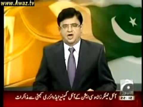 Xxx Mp4 Paki Media AwazTV Admits Announces Xxx Pakistan Is A Terrorist State Xxx 3gp Sex
