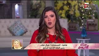 """ست الحسن - 5 سيدات ترأسن """"النيابة الإدارية"""" على مدار تاريخها 3 منهن في عهد السيسي"""