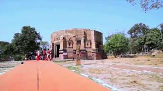 Kaimur District (जिला कैमूर) in Bihar