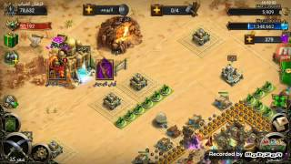 عطل في الواحة لعبة صراع الصحراء قرصان الضباب