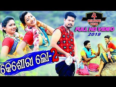 Xxx Mp4 KESARILO Part2VIDEO Prakash Jal 2018 NewSambalpuriHDvideo 3gp Sex