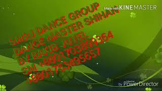 O Ruposhi Konna Re Modeling Dance Video Song 2017.02.01By Shihan