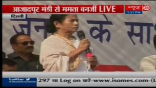 Modi govt thinks they are saint and everyone is thief: Mamata Banerjee
