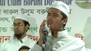 Hafiz Nazmus Sakib | Quran Recitation