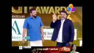 mohanlal mass intro through audience in a film award